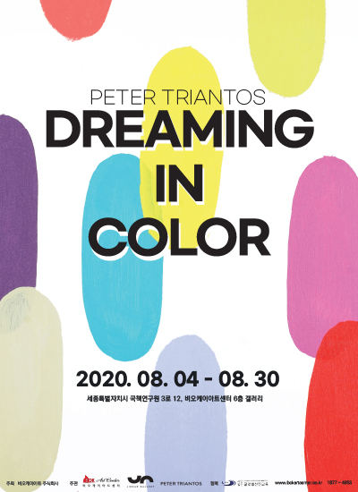 Peter Triantos, DREAMING IN COLOR (종료)